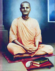 Sri Srimad Bhaktiprajnana Kesava  Gosvami Maharaja